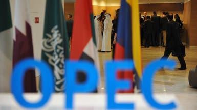 مصادر: دول الخليج ستقترح خفض إنتاج النفط 4%