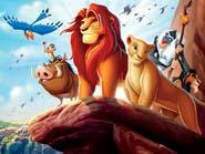 """""""ديزني"""" تعلن عن نسخة واقعية من """"الأسد الملك Lion King"""""""
