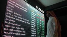 السوق السعودية تحقق مكاسب للأسبوع الرابع على التوالي