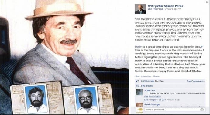 بيريز، وتنكراته ليلتقي بالملك حسين، بحثا معه عن اتفاقية سلام، لم تتحق إلا في 1994 بين البلدين