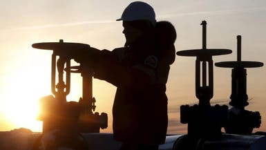 ترقب للقاء منتجي النفط في اسطنبول