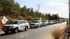 UN sets up inquiry into Syria aid convoy bombing
