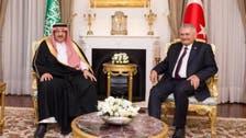 سعودی عرب نشانے پر ہے تاہم خود کو محفوظ بنایا ہوا ہے : ولی عہد