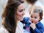 فيديو وصور.. أول كلمة نطقتها الأميرة تشارلوت