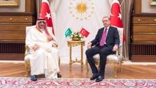 Saudi Crown Prince meets Turkey's Erdogan