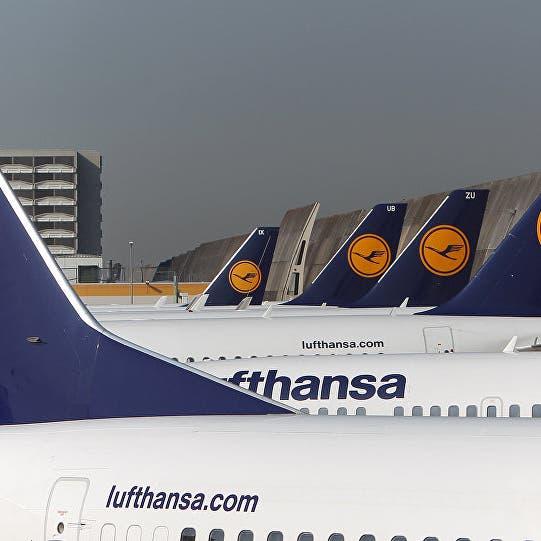 لوفتهانزا تتفاوض للحصول على 9 مليارات يورو لإنقاذها