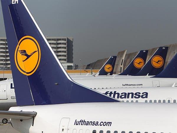 لوفتهانزا تتكبد خسائر بـ 2.1 مليار يورو في الربع الأول