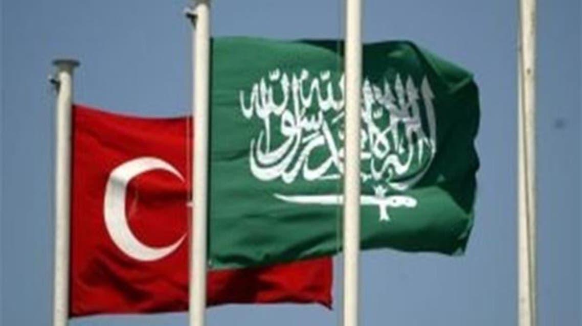 الأعلام السعودية - التركية
