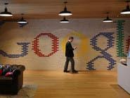 ما هو سر وجود ماعز وكلاب في مبنى عملاق المعلومات غوغل؟