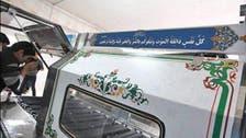 """ایران : مُردوں کے غسل کی """"خودکار مشین"""" باعث تنازع"""