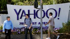 Yahoo hack may become test case for SEC data breach disclosure rules