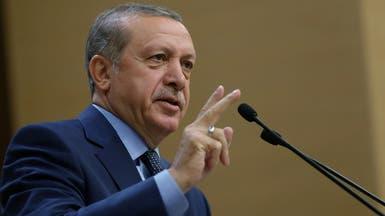 """أردوغان: """"جاستا"""" سيئ والكونغرس أخطأ بإقراره"""