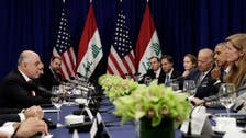 Iraq's economic recovery plans tied up by US budget tussle