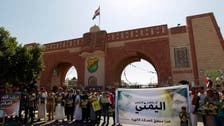 Houthis to open Farsi language department at University of Sanaa