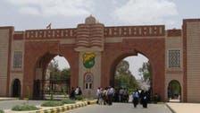 بعد صنعاء.. إضراب الأكاديميين يمتد لـ3 جامعات أخرى