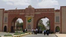 حوثیوں کا نیا گُل.. جامعہ صنعاء میں فارسی کی تعلیم کا شعبہ
