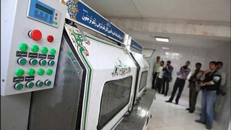 Controversy surrounds fully automatic corpse-washing device in Iran