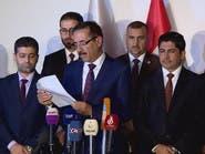 """العراق.. انتقادات لـ""""جاستا"""" ومطالبات بتعويضات لضحايا 2003"""