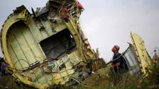 Australia: MH17 missile suspects might be confirmed by year-end