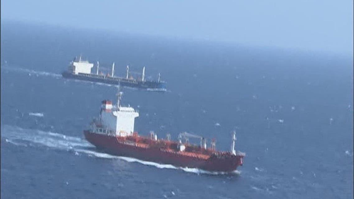 THUMBNAIL_ استهداف الحوثيين للسفينة الإماراتية عملية إرهابية