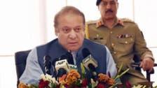 پاکستان کی سیاسی قیادت بھارت کے جارحانہ عزائم کے خلاف متحد