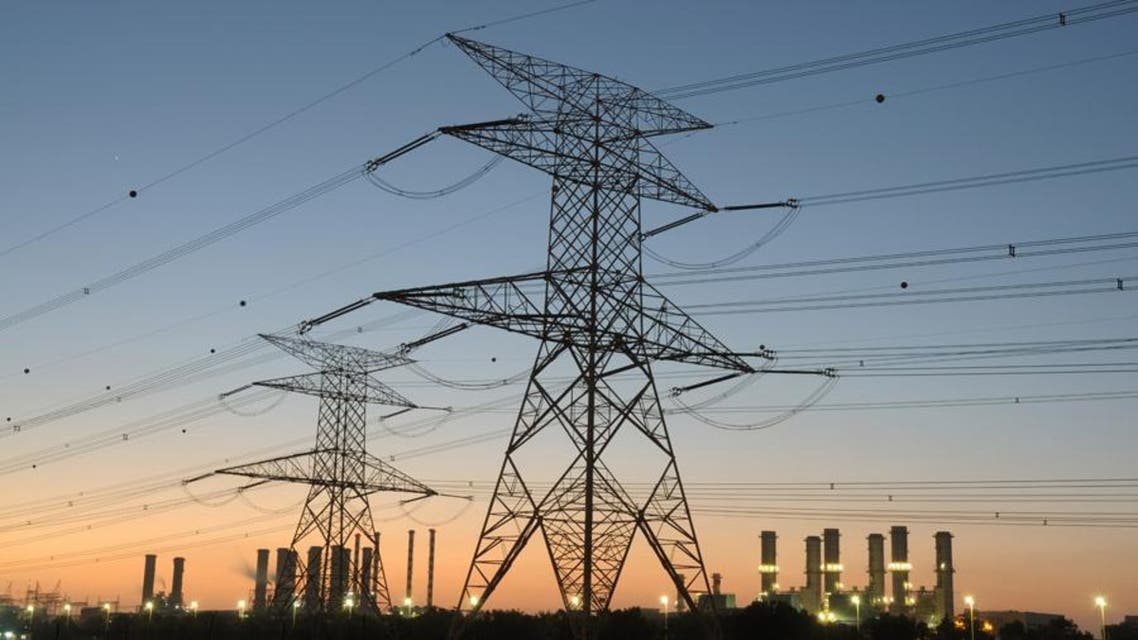 كهرباء - السعودية