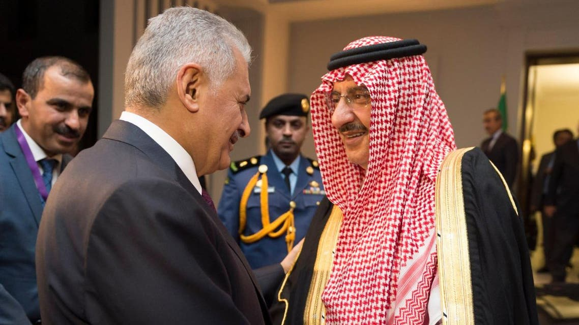 Turkish Premier Holds Dinner, in grace of the Crown Prince (SPA)