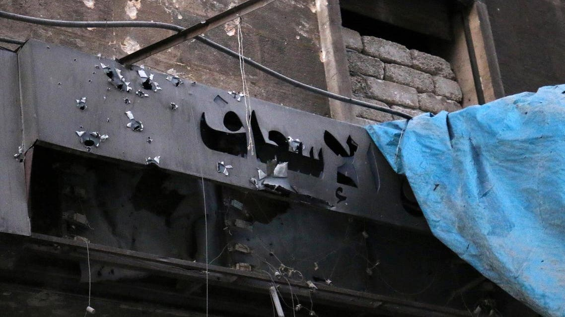 Burnt sign of the emergency section of a field hospital is pictured after an airstrike in the rebel-held al-Maadi neighbourhood of Aleppo. (Reuters)