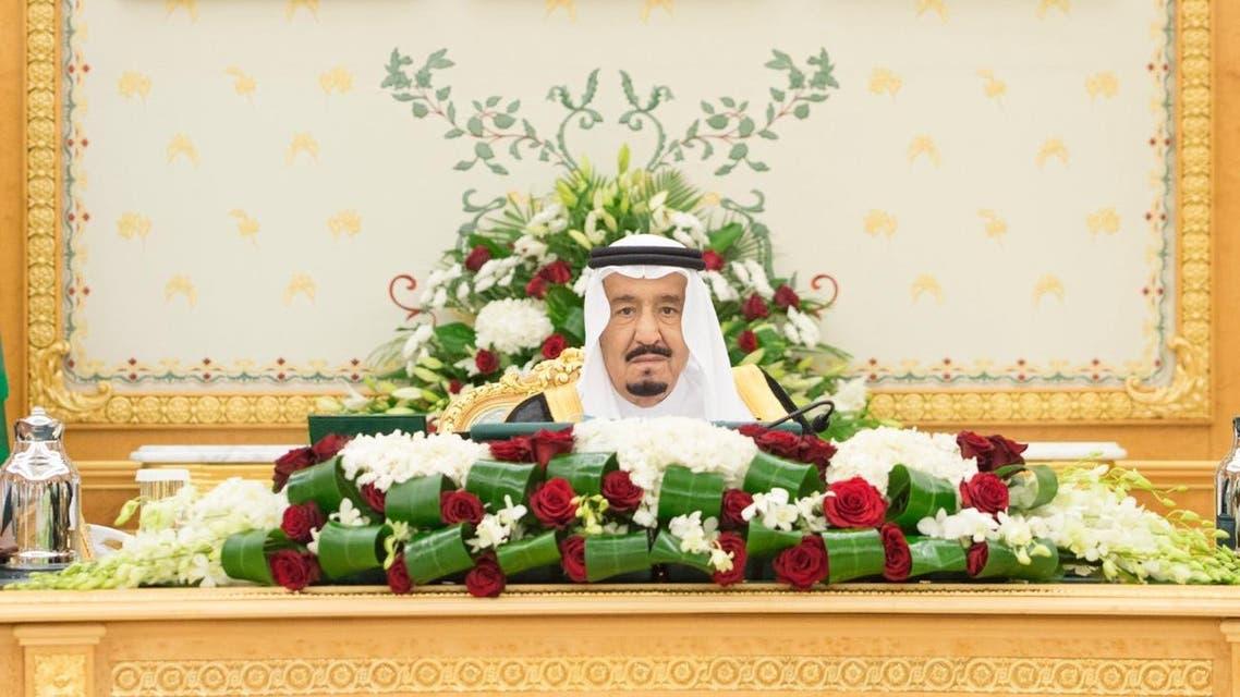 saudi king SPA