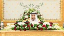 Saudi Cabinet warns over JASTA