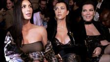 Kim Kardashian attack: Why did Twitter explode with cruel jokes?
