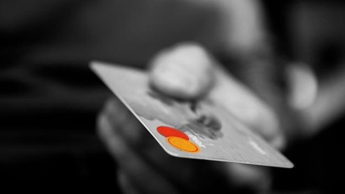 بطاقات - بنك