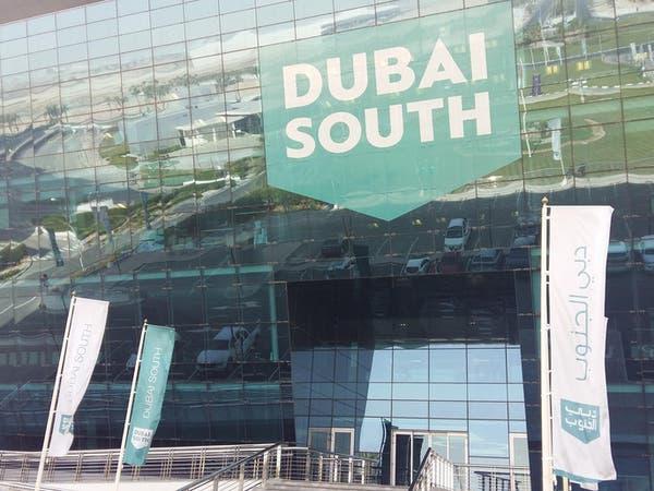 """""""دبي الجنوب"""".. مشروع حيوي بتكنولوجيا المدن الذكية"""