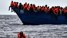 Up to 57 dead after migrant boat sinks off Mauritanian coast: UN agency