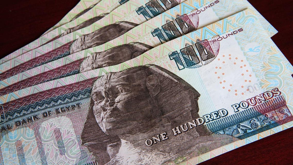 Egyptian pound shutterstiock