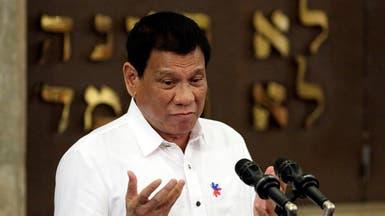 رئيس الفلبين يعاقب 400 رجل شرطة فاسد بطريقة مبتكرة