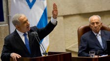 Netanyahu planned to bomb Iran, Peres revealed in interview