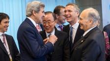 World powers pledge $15 bln for Afghanistan, EU seeks peace
