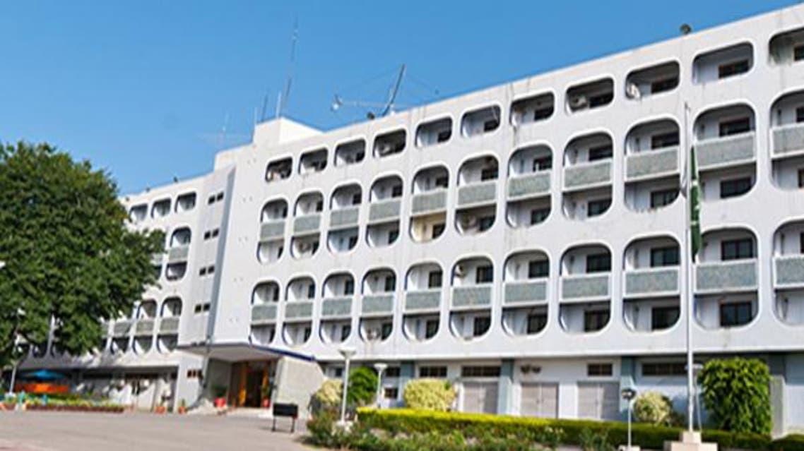 پاکستانی وزارت خارجہ