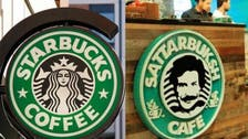 No Starbucks in Pakistan? Lattes from Sattar Buksh comes to rescue