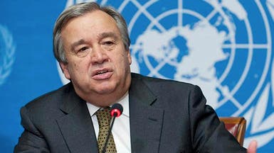 غوتيريس يقترب من الفوز بمنصب الأمين العام للأمم المتحدة