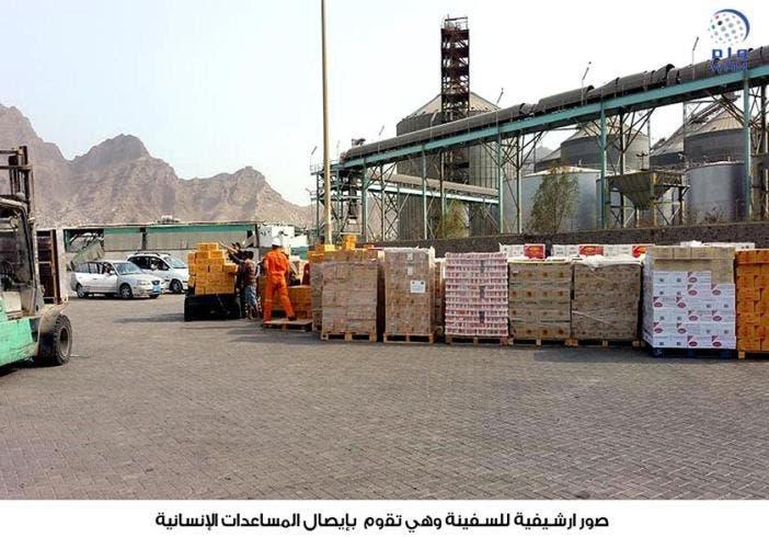 متابعة تطور الأحداث في اليمن - موضوع موحد - صفحة 2 4f14815c-85f2-4265-977c-5c073cc2fc7c