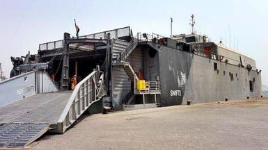 مجلس الأمن يدين الهجوم على سفينة المساعدات الإماراتية