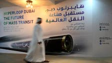 Dubai to Fujairah hyperloop 127-km long travel in 10 minutes