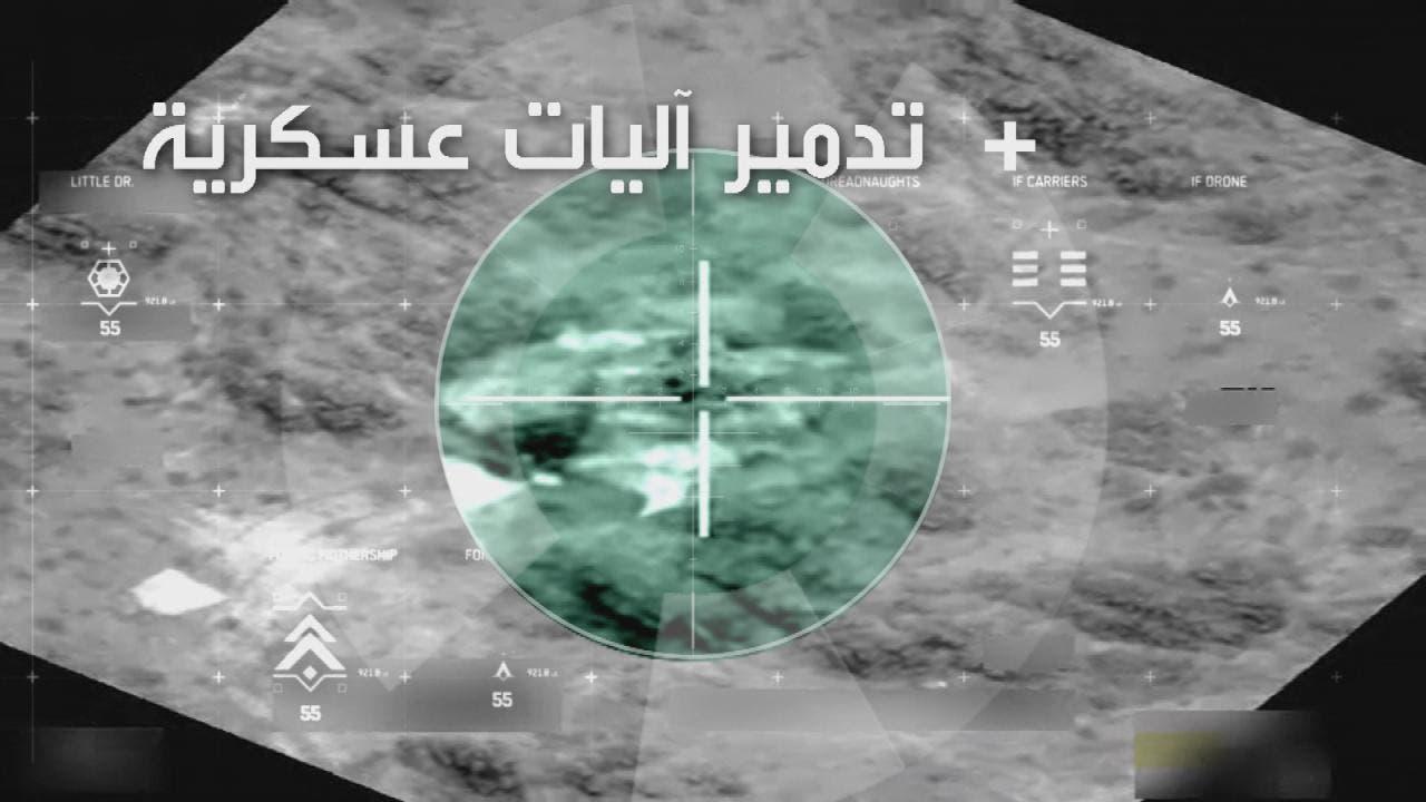 من غارات سابقة لطائرات التحالف في اليمن
