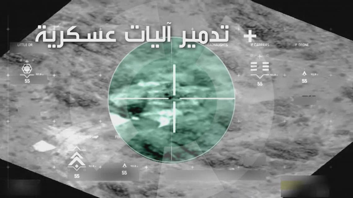 THUMBNAIL_ طائرات التحالف تستهدف بعناية قادة المليشيات في اليمن