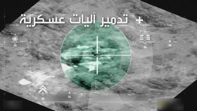 بدعم التحالف..الجيش اليمني يصفي 6 قياديين حوثيين