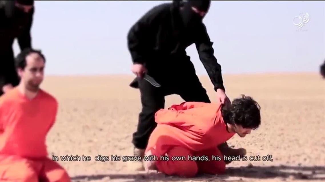 isis execution FSA