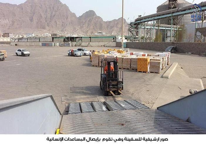 متابعة تطور الأحداث في اليمن - موضوع موحد - صفحة 2 97d46ec5-fe22-4938-9252-de29b7667ddd