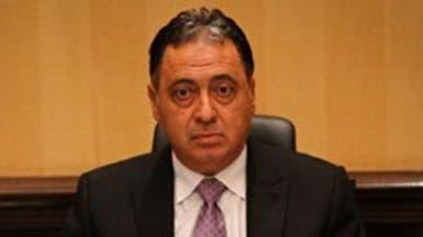 """مصر تعد بالقضاء على فيروس """"سي"""" بحلول 2020"""